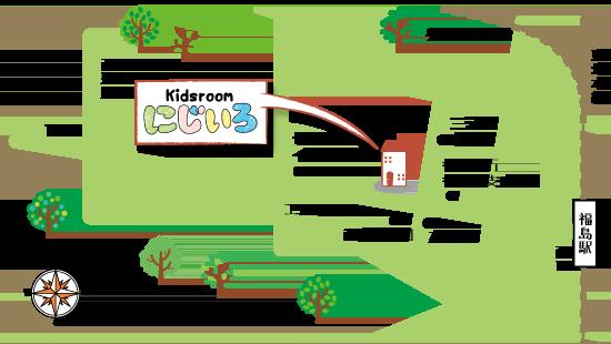 キッズルームにじいろの地図